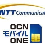 【2017年12月】OCNモバイルONEのメリットと注意点まとめ