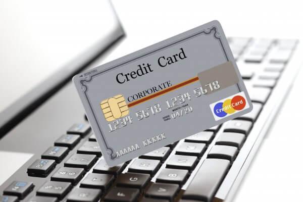 カードの支払方法イメージ