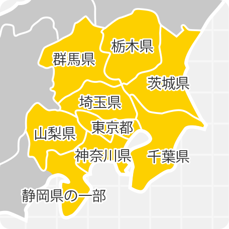 ENEOSでんき関東エリア