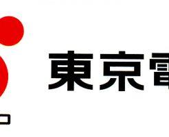 東京電力イメージ