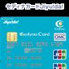 セディナカード jiyu!da!のメリットや注意点、他カードとの比較