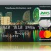 ジャックス横浜インビテーションカードを申込む前に! 注意点と評判とチェック!