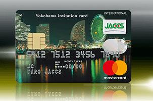 ジャックス横浜インビテーションカード