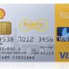 シェルPontaクレジットカードに申込む前に! 注意点と評判をチェック!