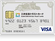 三井住友トラストカード