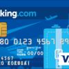 Booking.comカードに申込む前に! 注意点と評判をチェック!
