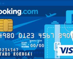 Booking_com_card
