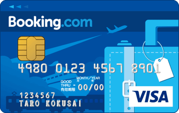 Booking_com_card