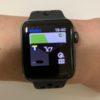 Apple Watch初心者が使うべきクレジットカードとは