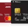 REX CARDに申込む前に! 注意点と評判をチェック!