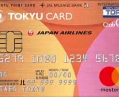TOKYU CARD ClubQ JMB